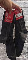 Шкарпетки чоловічі, р. 45-47.