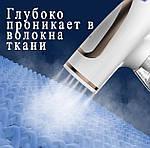 Відпарювач KQ01 ручний, вертикальний. Відпарювач для одягу, парова праска 1200 Вт, фото 5