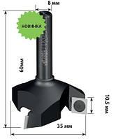 Фреза кінцева для вирівнювання площини, зі змінними ножами СМТ хвостовик 8 мм