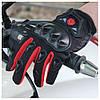 Мотоперчатки Scoyco MC29