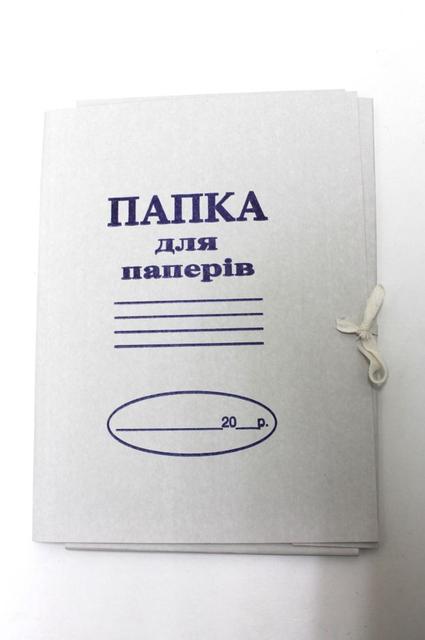 Швидкозшивачі та папки на зав'язках