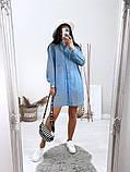 Жіноча красива пляжна туніка - сорочка, розміри 42-48,50-56, багато кольорів, фото 2