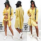 Жіноча красива пляжна туніка - сорочка, розміри 42-48,50-56, багато кольорів, фото 5