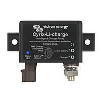 Блок объединения батарей Cyrix-ct 12/24В 120A Battery combiner kit
