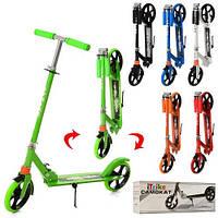 Детский Самокат сталь: 2 колеса ПУ-200 мм, руль-90/101 см, подножка 46-10 см, подставка, амортизатор