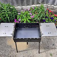Мангал Чемодан с двумя столиками 3 мм 7 шампуров