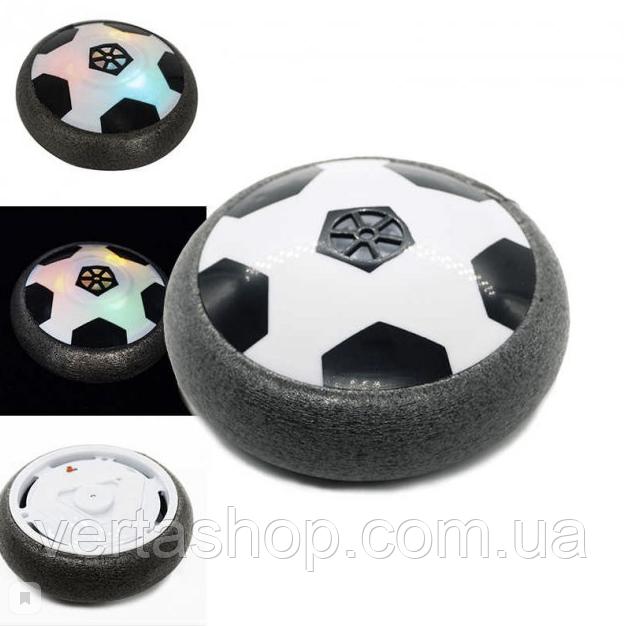 Літаючий футбольний м'яч Hover ball mini чорний