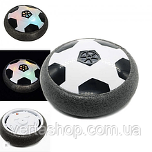 Летающий футбольный мяч Hover ball mini черный
