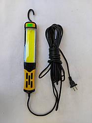 Переноска ліхтар з магнітом і гачком світлодіодна