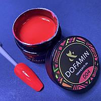 База кольорова для нігтів F. O. X. Dofamin №004 10мл