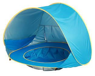 Палатка детская игровая с бассейном (автоматическая) 117х79см, Голубая (14954)