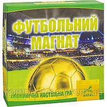 Настільна гра Футбольний магнат Arial 910176 укр. мовою