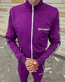 Олимпийка мужская в стиле Palm Angels фиолетовая