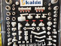Полипропиленовые фитинги Kalde (кальде)