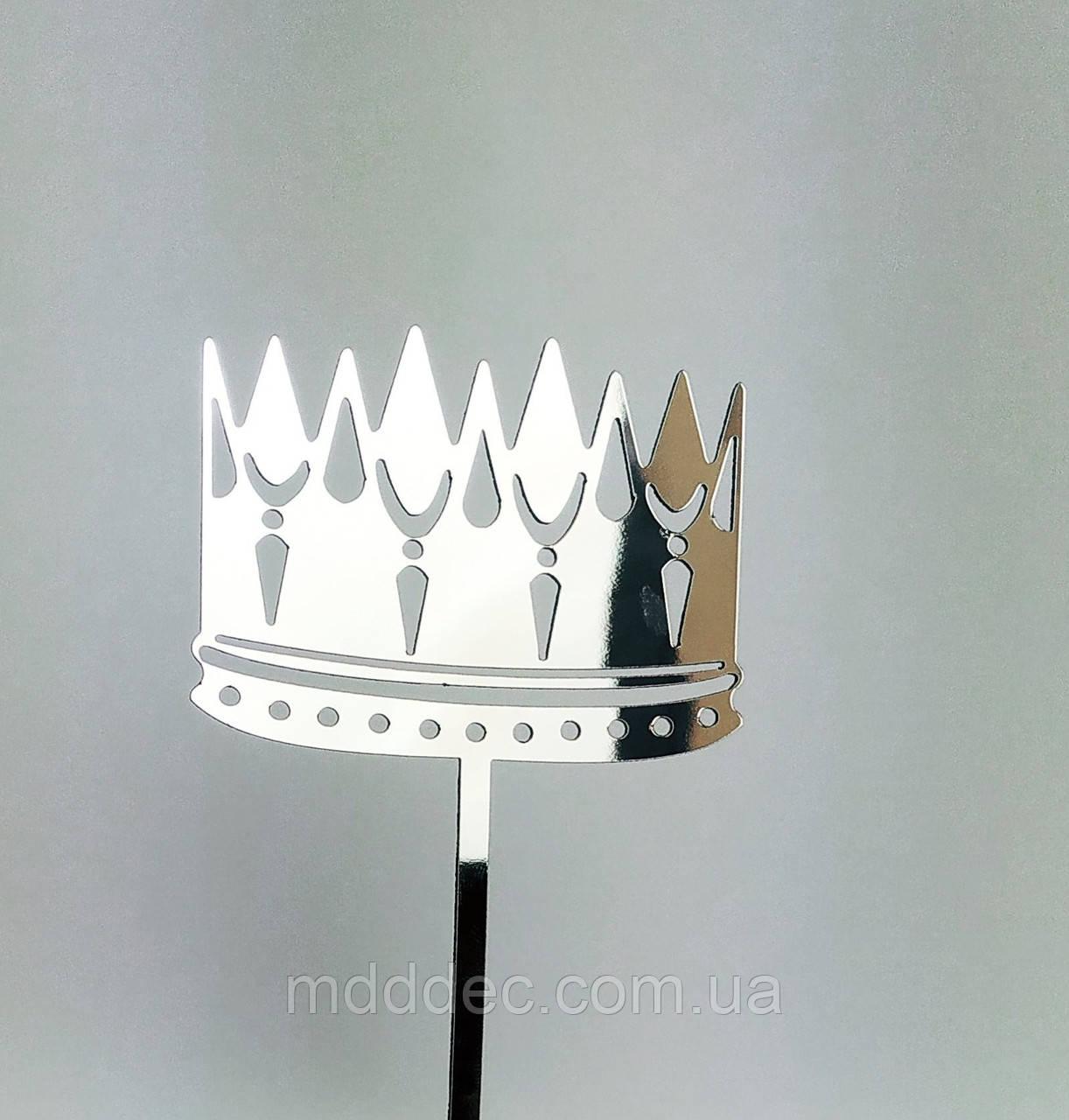 Топпер зеркальный серебро Корона