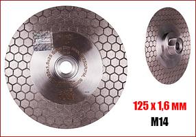 Диск алмазный Distar 1A1R 125x1,6x25x22,23/M14F EDGE DRY диск для сухого реза керамогранита и керамики под 45°