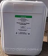 САНАЦИЯ (SANATIO) органический биодеструктор запахов, 10 л