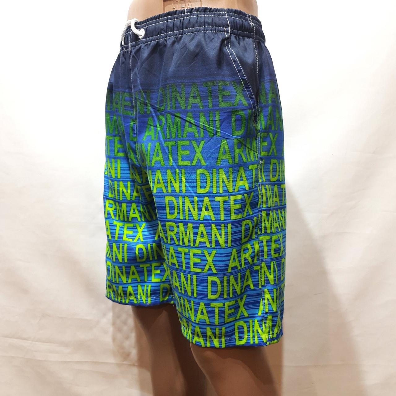 Чоловічі літні пляжні шорти з боковим кишенею сіткою