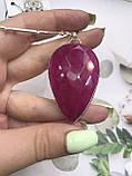 Рубин капля изысканный кулон на цепочке с индийским рубином в серебре Индия, фото 4