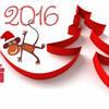 С Новым Годом! График работы компании