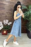 Джинсовый сарафан миди с расклешенной юбкой (р. S-L) 76032691, фото 6