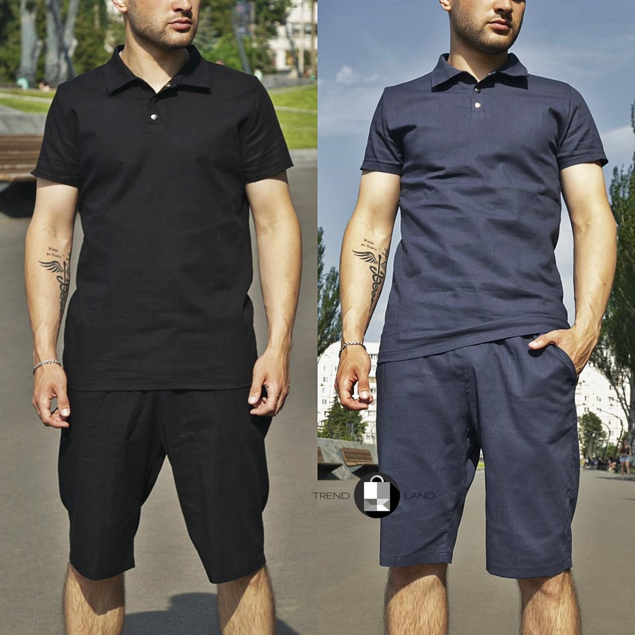Мужской натуральный льняной комплект футболка поло+шорты Flex   2 цвета
