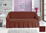 Чехол универсальный натяжной Жатка с юбкой на Диван 3-х местный Цвет Экрю бренд KAYRA Турция, фото 2