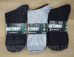 """Чоловічі шкарпетки літні """"Житомир Бамбук"""" Елементи сітки. Скріплені етикеткою по три пари. Три кольори. №080S(3)."""