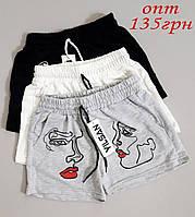 Жіночі літні шорти VILSAN