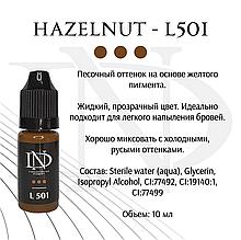 Пигмент для бровей Hazelnut - L501