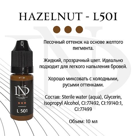 Пігмент для брів Hazelnut - L501, фото 2