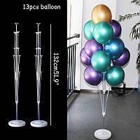 Стойка для шаров 132 см расчитана на 13 шаров латексных