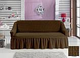 Чохол універсальний натяжна Жатка зі спідницею на Диван 3-х місний Колір Ванільний бренд KAYRA Туреччина, фото 3
