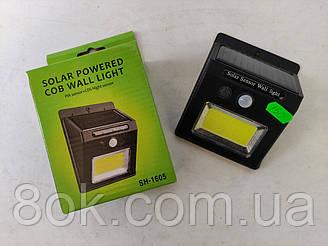 Вуличний ліхтар з датчиком руху на сонячній батареї Solar SH-1605