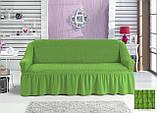 Чохол універсальний натяжна Жатка зі спідницею на Диван 3-х місний Колір Ванільний бренд KAYRA Туреччина, фото 5