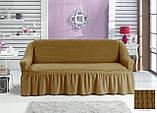Чохол універсальний натяжна Жатка зі спідницею на Диван 3-х місний Колір Ванільний бренд KAYRA Туреччина, фото 7