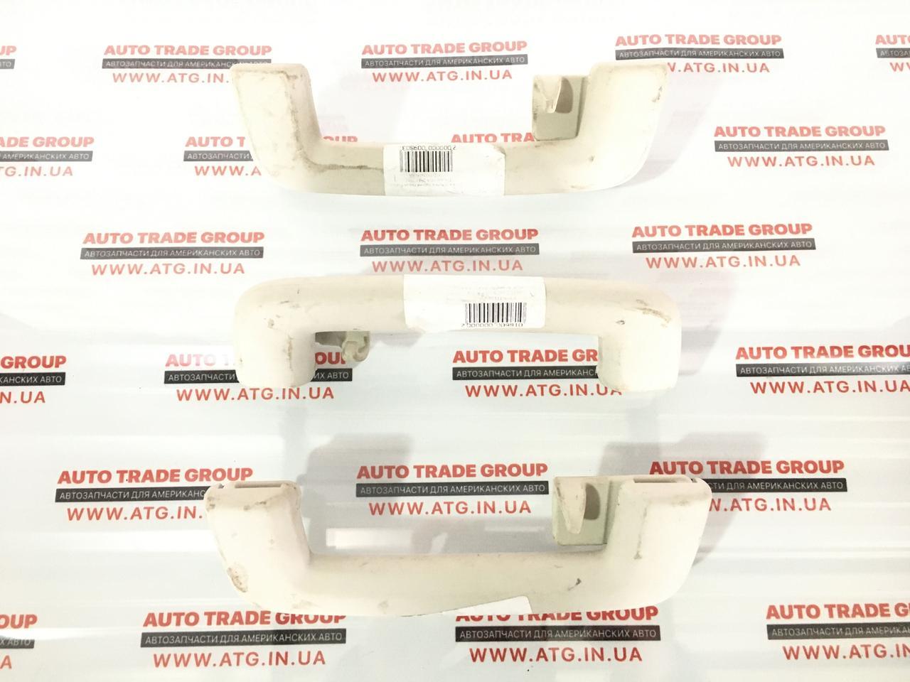 Ручка стелі задня ліва Ford Escape USA 2013-2016 CJ5Z-7831406-AA