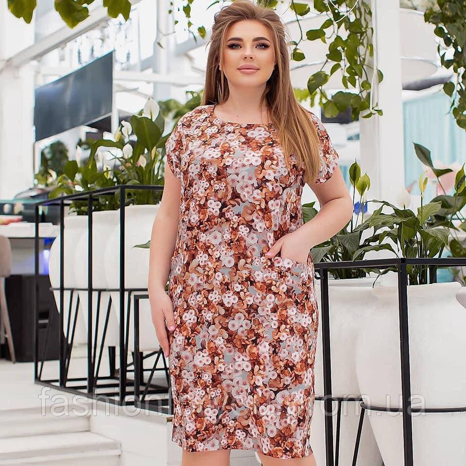 Летнее платье модель 01071
