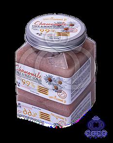 Сольовий скраб для обличчя і тіла Chamomile Face & Body Scrub 99% 500 G