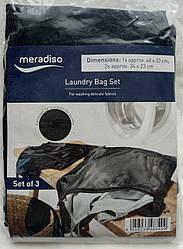 Набор мешков для стирки Meradiso 3 шт