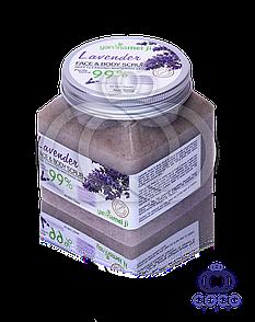 Сольовий скраб для обличчя і тіла Lavender Face & Body Scrub 99% 500 G