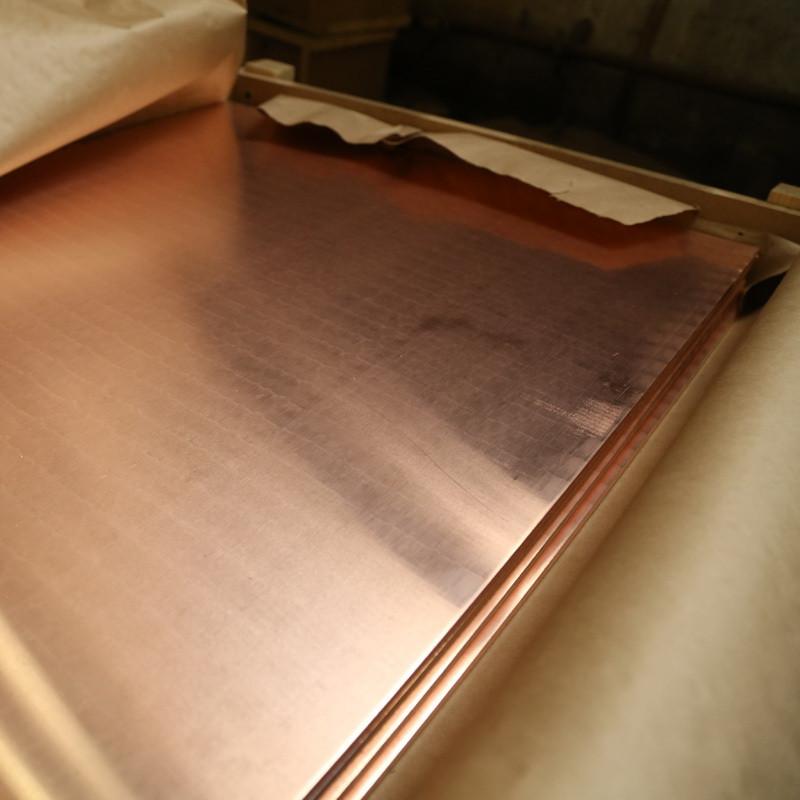Лист медный 1,5 мм М1 М2
