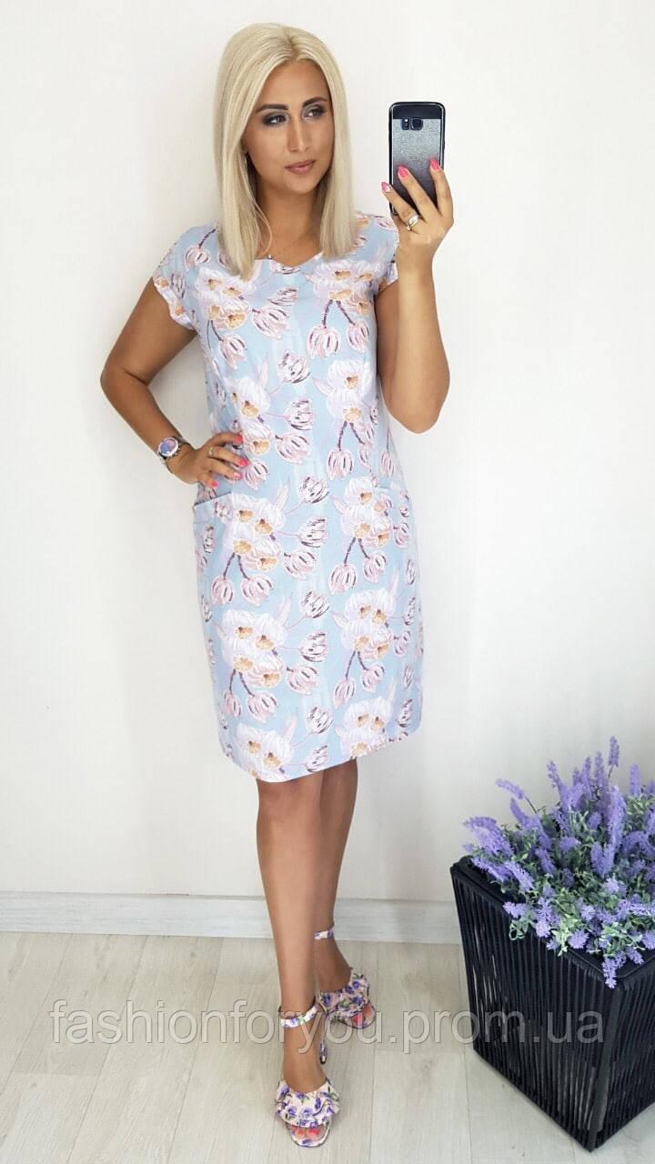 Женское платье Мод.7034