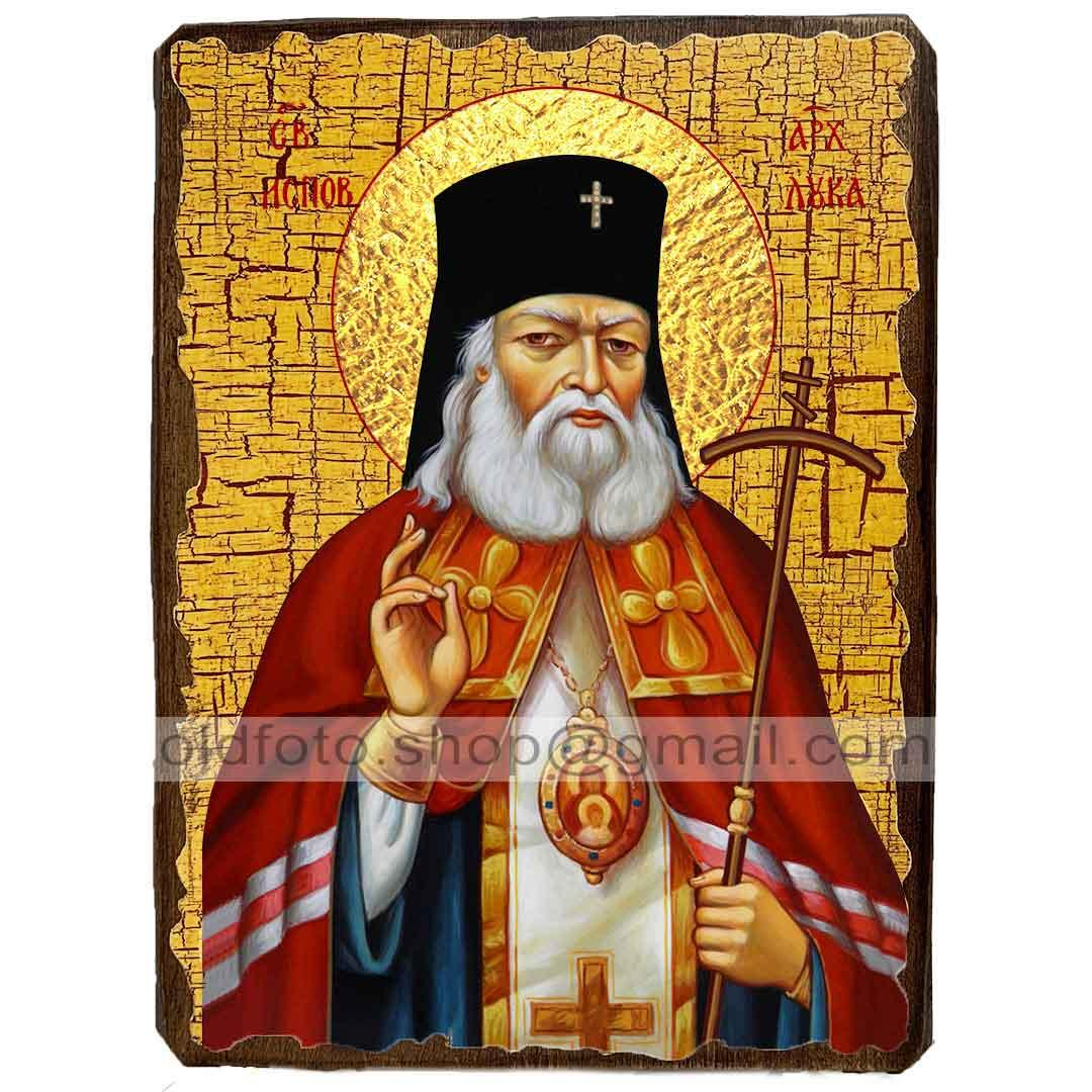 Икона Лука Святитель Крымский ,икона на дереве 130х170 мм