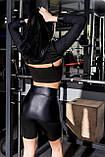 Шорты с юбкой TOTALFIT FLASH-SKIRT HW19-C25 L Черный, фото 2