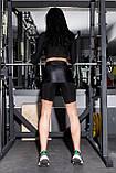 Шорты с юбкой TOTALFIT FLASH-SKIRT HW19-C25 L Черный, фото 4