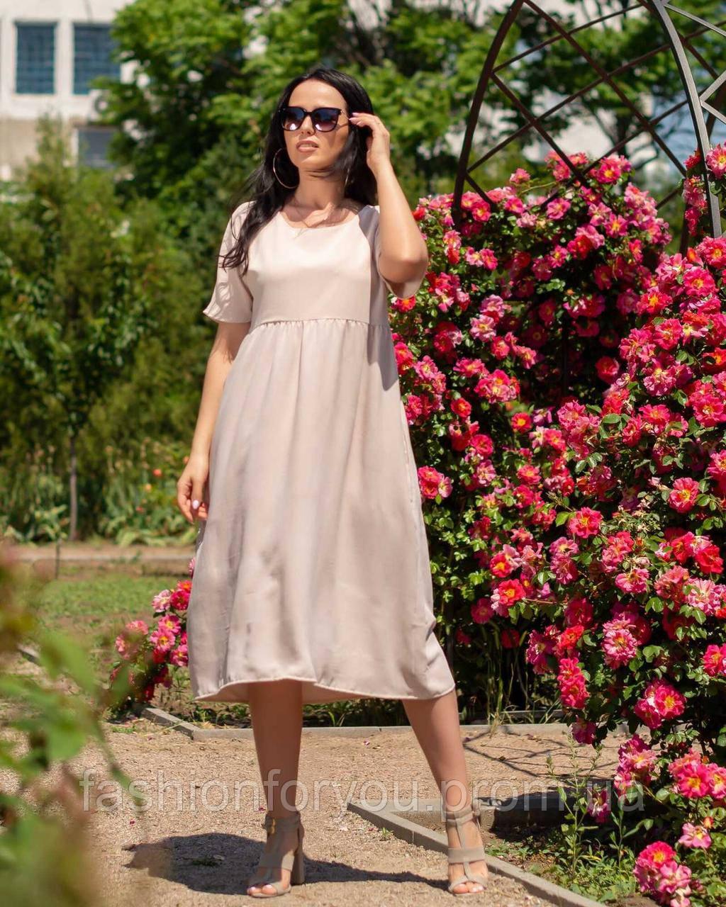 Женское платье Мод.7065