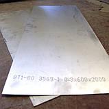 Лист титановый 20 мм ВТ1-0, фото 2