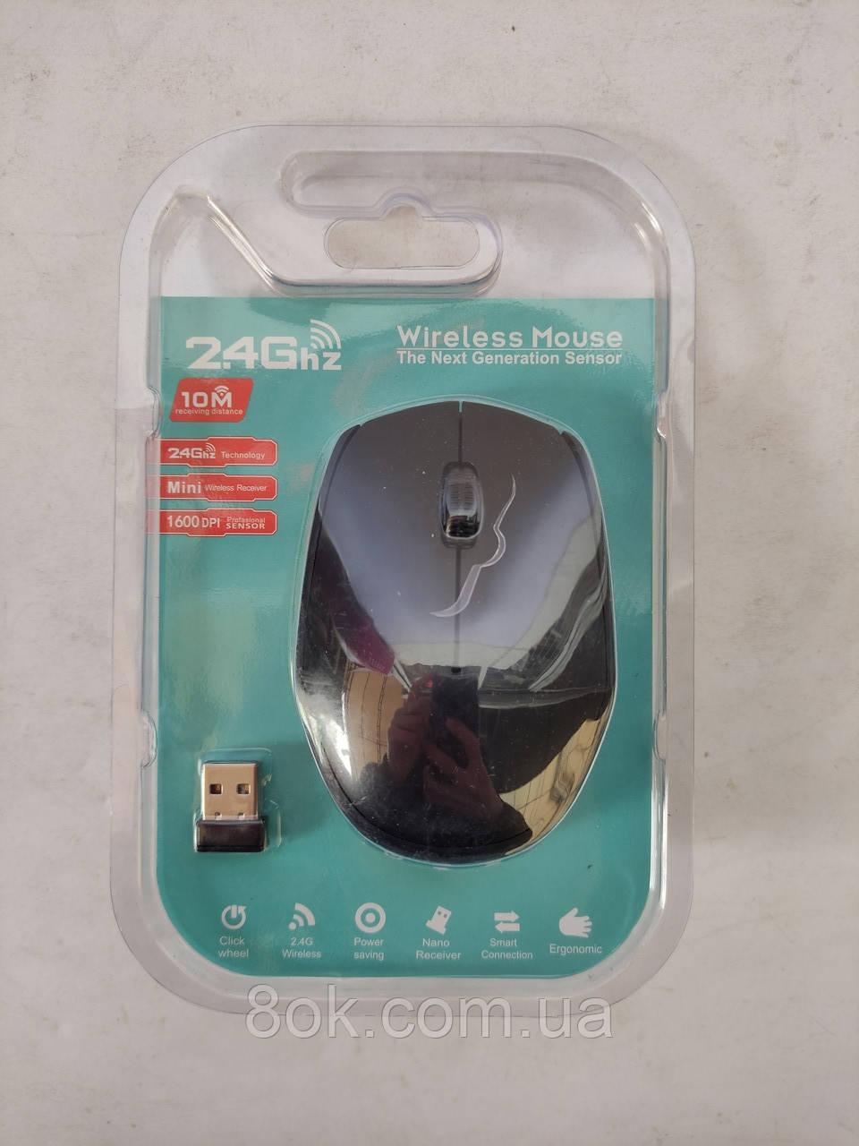 Беспроводная компьютерная мышка Wireless G-218