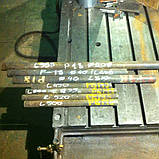 Круг быстроріз 30 мм Р18, фото 3